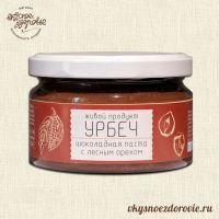 """Урбеч """"Шоколадная паста с лесным орехом"""". Живой продукт. 225г"""