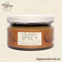 """Урбеч """"Паста из ядер грецкого ореха"""" Живой продукт. 225гр."""