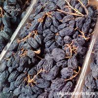 Виноград вяленый на веточках. Без обработки. 750 г
